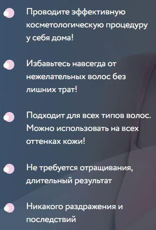 лазерный эпилятор aimanfun купить в Новотроицке
